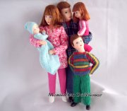 Flexible Dollhouse Family of 5 Made by Erna Meyer