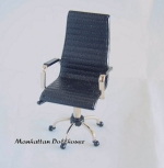 Miniature Swivel Chair